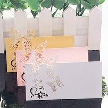 10 цветов, 50 шт., Бабочка, лазерная резка, Свадебная вечеринка, стол, имя, место, карты, украшение, свадебное украшение, принадлежности для дня рождения