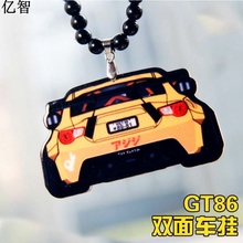 YiZhi car cool mini GT86 model Ornaments Creative and styling Rearview mirror pendant gift for friend