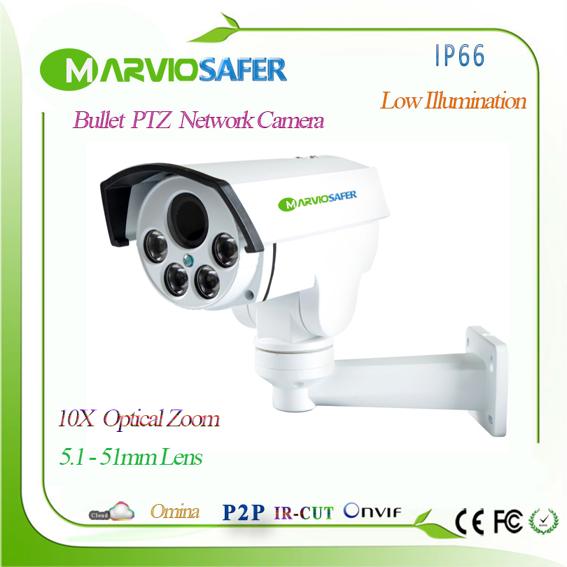 1080P 2MP New H.265 PTZ Bullet POE Outdoor Network IP Camera 5.1-51mm 10X Optical Zoom Lens Onvif CCTV Video IPCam RTSP, CCTV marviosafer new h 265 5mp 2942x1944 1080p waterproof outdoor cctv network ip camera poe ipcam ip66 camara bullet onvif and rtsp