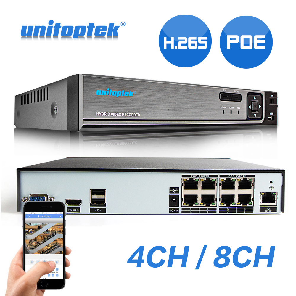 H 265 4CH 8CH 48V PoE CCTV NVR 4 5MP 8 4MP Surveillance Security Video Recorder