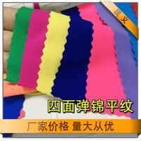 Jin Plain Elastic Polyester Spandex Fabric Color Large Wholesale Manufacturers