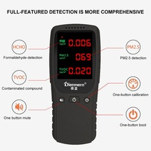 Formaldehyde Detector PM2.5 TVOC Formaldehyde HCHO Detector Meter Indoor Air Quality Detector Environmental USB Charging free shipping air quality tvoc hcho detector from ohmeka