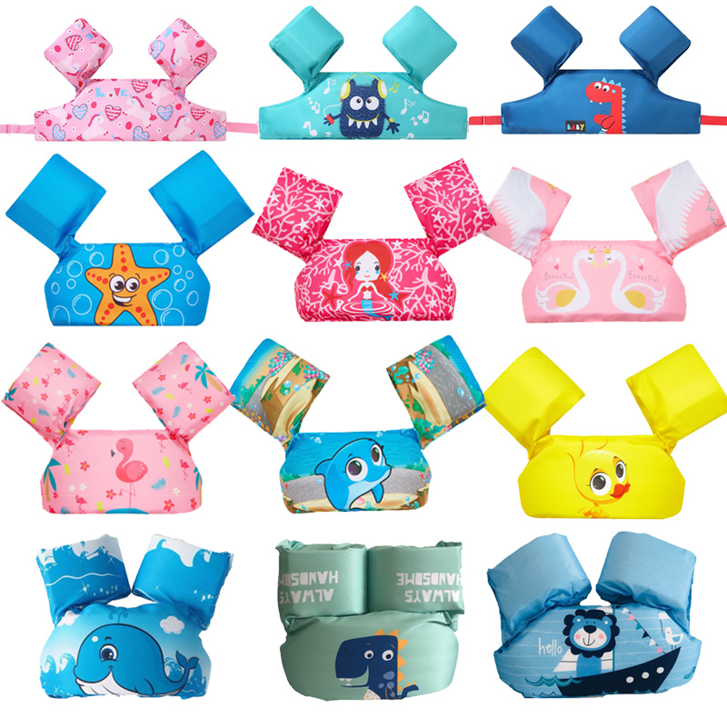 New Baby Swim Rings Puddle Jumper Baby Life Vest Child Life Jacket 2-6 Years Old Boy Girl Children Vest Form Polyester