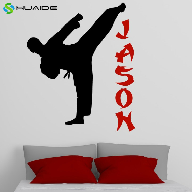Wall Art Decals Custom : Personalized karate decal custom kids name martial arts