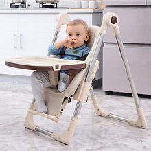 Upgrade With Wheels Newborn Baby Chair Portable Infant Seat Adjustable Folding Baby Dining Chair High Chair Baby Feeding Chairs(China)
