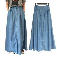2018 Simple Vintag Cotton Thin Female Denim Long Skirt / European and American Street split  high waist Jeans maxi skirts womens