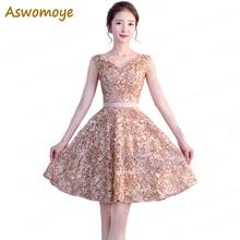 Aswomoye Élégant Courte Robe De Soirée 2018 Nouveau Banquet Red Carpet Robes De Bal Soft Material Party Dress V-cou robe de soirée