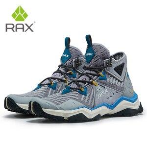 Image 3 - RAX גברים מקצועי נעלי הליכה מגפיים חיצוני מגפי טיפוס הרים קמפינג סניקרס לגברים טרקים מגפי גדול גודל