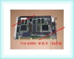 PIA-638DV pół-długości karta ISA Bus przemysłowa płyta główna