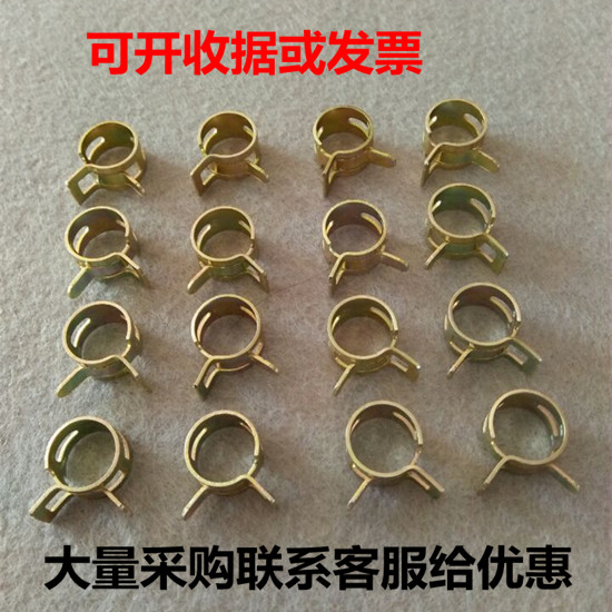 50Pcs 4mm-25mm for choose Fuel Spring Clip Vacuum Silicon Hose Clamp Autos Autos Spring Clip Fuel Oil Water Hose Pipe Tube Clamp 2 4mm double ends tube fitting spring loaded vacuum cup level compensator zmm