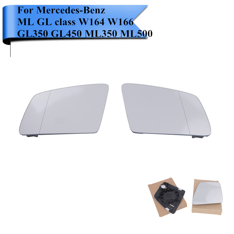ФОТО 2X Door Wing Mirror Glass Rearview Mirror Glass For Mercedes Benz ML GL Class W164 W166 GL350 GL450 ML350 ML500 V251 #W115