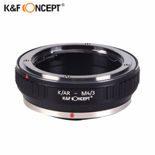 K&F CONCEPT Lens Mount Adapter for Konica Mount Lens to Micro 4/3 Mount Camera Body free shipping