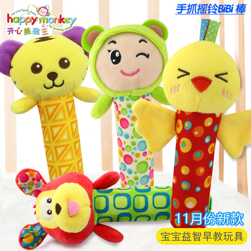 Happy Monkey Baby Newborn Rattle 0-1 Year Old Plush Rattle Bibi Stick Infant Toys Cartoon Bird Baby Bed Stroller Hanging Rattles