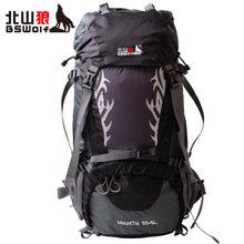 BSWOLF большой емкости 50л 60л спортивную сумку, взрослых фитнес-сумки, Водонепроницаемый нейлон Спортивная Сумка Кемпинг мешок