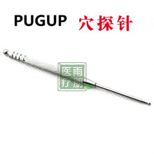 PUGUP Spring acupoint probe bean paste detection pen weight loss paste detector