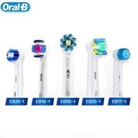 Сменные головки Oral B для сменные головки для электрической зубной щетки Vitality  щетки для гигиены полости рта  5 различных головок