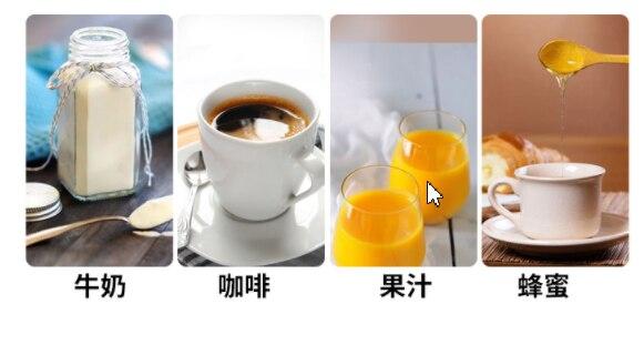 杏仁茶 2