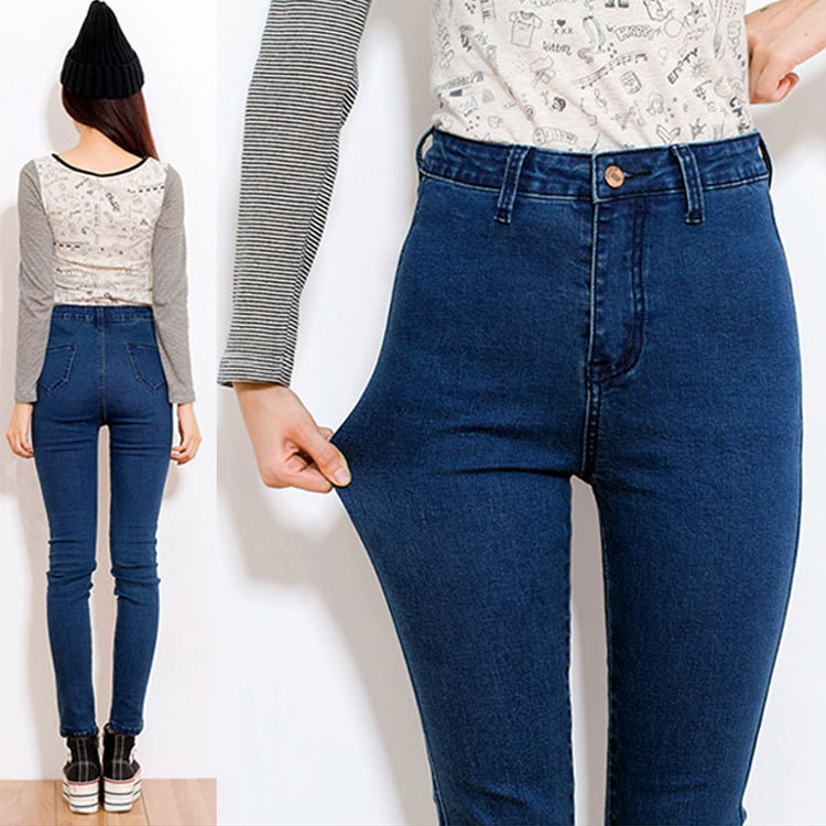 74ae99a4b61 Aliexpress.com   Buy New 2018 Womens jeans Pants Female America Famous High  Waist Skinny Stretch Pencil Denim Ladies  Jeans Plus size from Reliable  Jeans ...