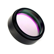 Discount! 1.25inch UHC Light Pollution Reduction Filter LPR Filtro Telescopio Lens Oculares for Astro Telescope Photography