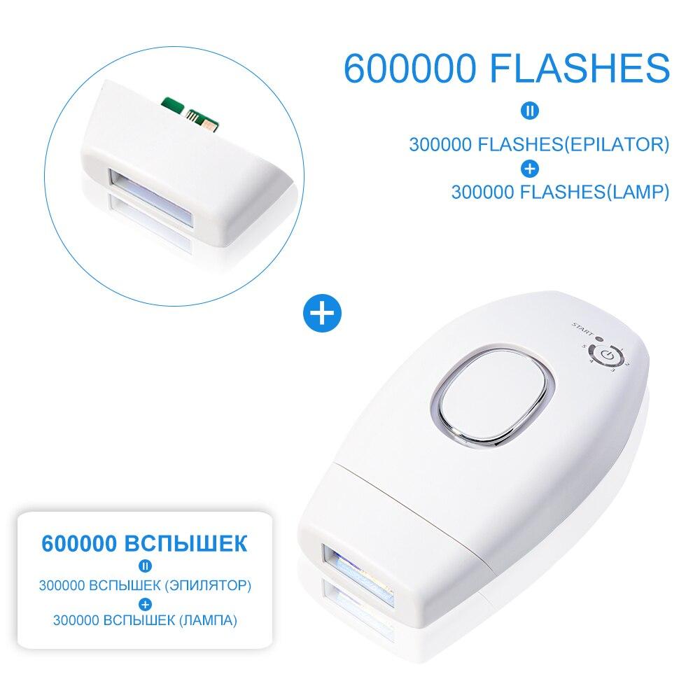 600000 flash permanent IPL epilator laser hair removal electric deplidor photo painless hair remover depiladora facial