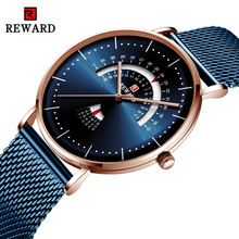 Relogio Masculino REWARD Fashion Men Watch Waterproof Mens Watches Top Brand Luxury Mens Watch Complete Calendar Week Clock