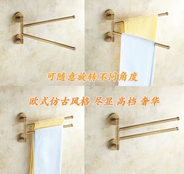 European style bathroom towel hanger Bronze movable towel rod Folding rotary towel rack Antique activities towel 2 bar BR-88012 european copper gold towel rack toilet towel bar bathroom antique rotary towel bar antique activities towel 3 bar f91381
