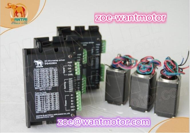 New CNC Kit! Wantai 3 Axis Nema11 stepper motor 28BYGH501 1200g-cm(17oz-in) 0.67A+Drivers DQ420MA 36V 128Micr CNC Mill Laser Cut