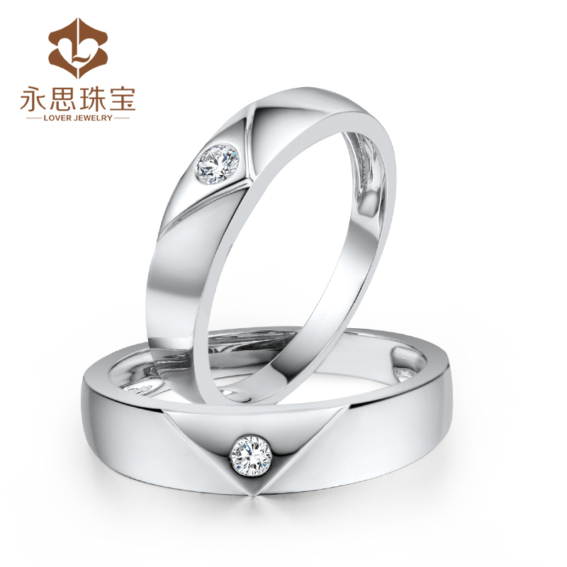 customize wedding couple ring two rings best bridal jewelry in 18kt white gold single stone ring sr0434 in rings from jewelry accessories on - Customize Wedding Ring