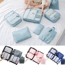 7pcs Waterproof Packing Compression Clothes Storage Bag Travel Insert Case Set TT-best коробка рыболовная flambeau waterproof tt 3 zerust