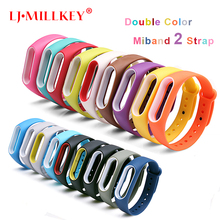 (Not including Miband 2 hust,Only a strap) accessories pulseira miband 2 strap replacement silicone wriststrap
