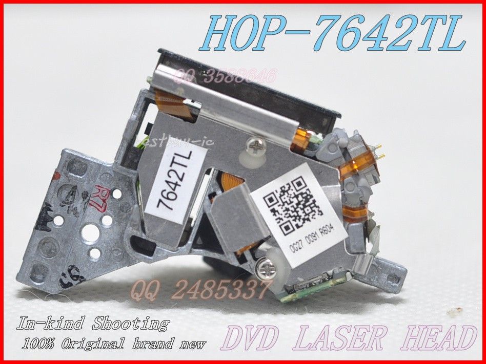 HOP-7642TL (4)(1)