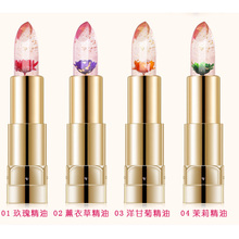 4 Colors Crystal Jelly Flower Lipstick Gold Foil Temperature Changeable Lipstick Moisturizer Lip gloss Lip Balm Cosmetic Makeup