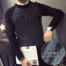 New Men's Clothing Autumn Korean tide plus velvet embroidery collar sleeve head all-match knit sweater slim singer costumes