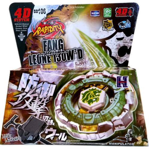 Beyblade BB106 Fang Leone 130W2D 4D System