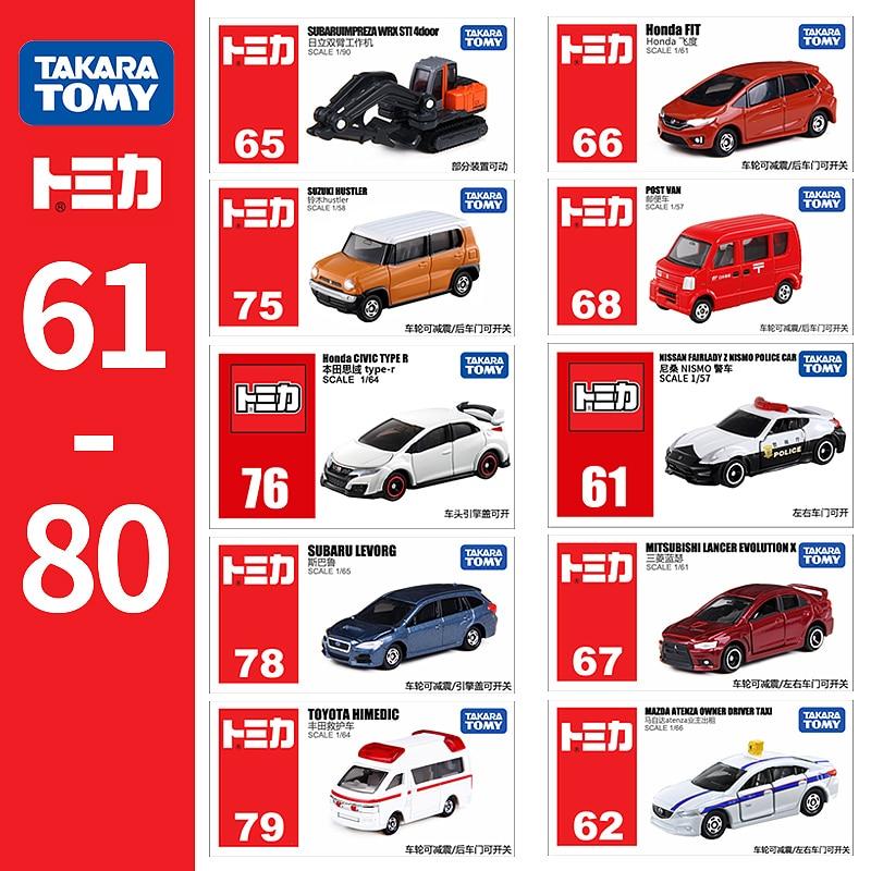 Figure 8 Cars For Sale: Aliexpress.com : Buy Geniune Tomica Mini Metal Diecast