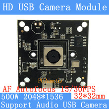 PU`Aimetis 32*32mm Industry Surveillance camera HD 5MP AF Autofocus 30FPS Linux UVC USB camera module Support audio CCTV Camera
