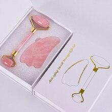 Натуральный розовый кристалл нефритовый ролик двойная головка розовый кварц массажный ролик Настоящий камень массажер для лица Guasha Набор инструментов с коробкой