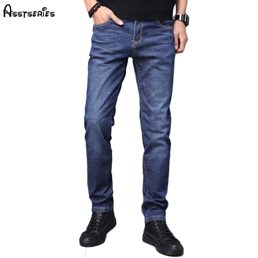 Jeans Men Autumn Stretch Denim Jeans Man Elastic Casual Slim Jean Pants Male Quality Jeans Homme Trousers D83