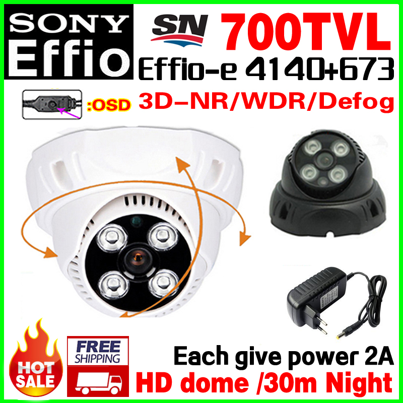 Give 2A Power!Sony CCD Effie 700TVL Hd Security Surveillance Cctv Camera Osd Indoor Dome Infrared Array Night Vision 35m vidicon give 2a power hd 1 3sony effio e ccd 700vl security surveillance dome cctv camera osd meun blue 24led hd night vision vidicon