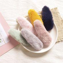 New Hot Korea Winter Plush Solid Color Faux Fur Hairpin Hair Clips Girls Hair Barrettes Fashion Kids Hairpins Hair Accessories