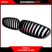 Z4 E89 ABS Grill For Bmw 2009