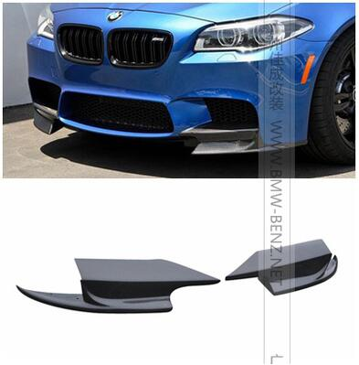 F10 M5 Carbon Fiber Front Bumper Side Splitter Apron for BMW F10 M5 Bumper 2010 2011 2012 2013 2014 2015 2016 car accessorie charming full bang fluffy long wave heat resistant synthetic capless wig for women