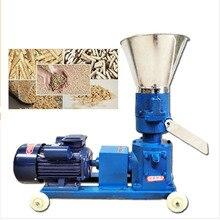 KL125 4 кВт пеллетный пресс корма для животных Древесные Гранулы Мельница машина для гранулирования Биомассы