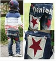 1 pcs Retail!! fashion denim pants for baby letters star design boy's jeans autumn children casual pants CP004