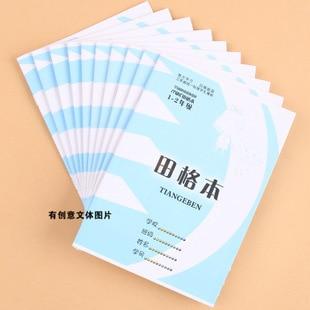 The Primary Job Of Jiangsu Notebook Pinyin And Write Workbook Chinese Character In Lattice