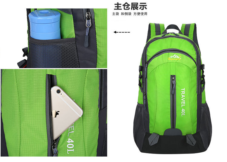 HTB1NagLJr1YBuNjSszeq6yblFXaT 40L Waterproof Backpack Hiking Bag Cycling Climbing Backpack Travel Outdoor Bags Men Women USB Charge Anti Theft Sports Bag