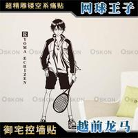 New Prince of Tennis Oversuron Long Horse Anime Game Wall Stickers Sports Competitive Peripheral Store Glass Stickers