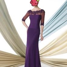 6c9fc7eb48f free shipping Cheap sleeves vestidos de festa vestido longo madrinha 2016  new fashionable gorgeous Mother of