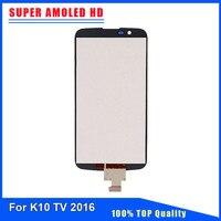 Factory manufacturer lcd for LG K10 K420 K430 Q10v3 K430 K410 lcd screen display