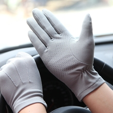 NEW Summer Sun Protection Gloves Male Thin Style Breathable Anti-Slip Driving Five Fingers Mans New Arrival SZ010W1-9